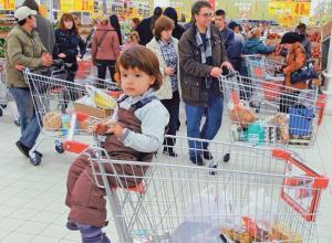 Потребительский спрос жителей Таганрога пошел на оздоровление