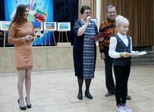 Итоги конкурса детского рисунка подвели в Таганроге