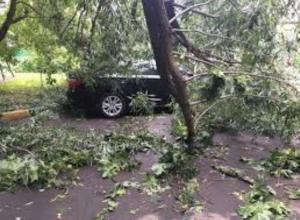 Штормовое предупреждение объявлено в Таганроге