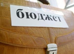 Депутаты приняли окончательный вариант бюджета Таганрога на 2017 год