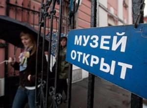 В Таганрог пройдет акция «Музейный квартал- 2016»