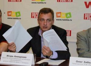 Таганрогского депутата освободили от уголовной ответственности