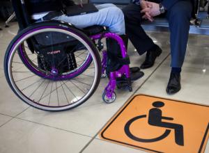 Транспортная прокуратура Таганрога оштрафовала «РЖД» за невнимательность к инвалидам