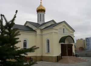 Погода в Таганроге на Рождество