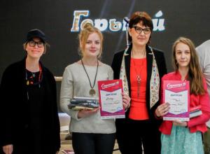 Школьница из Таганрога прошла в финал Всероссийского чемпионата по чтению вслух