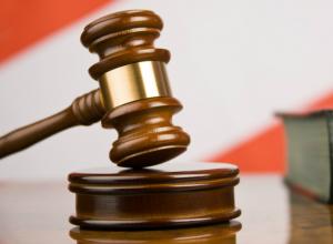 Суд Таганрога определил за решетку на 9, 5 лет убийцу человека