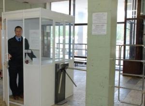 Таганрогская мэрия отгородится от народа пропускным режимом
