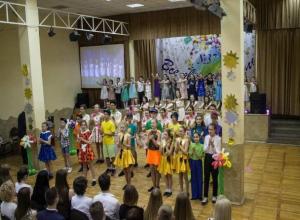 Все звезды собрались в таганрогской школе № 37