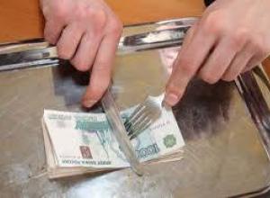 Правительство РФ утвердило повышение прожиточного минимума