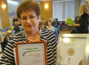 В Таганроге жители выбрали лучших стоматологов