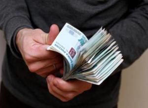 Таганрожец дал взятку в 10 000 рублей за сдачу экзамена на права