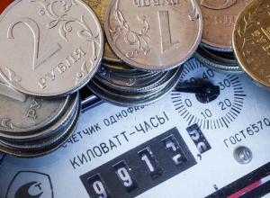 Жители Ростовской  области не заплатили  более 1 млрд рублей за электроэнергию