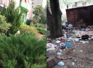 Таганроженка призвала власти посмотреть не только на красивые фасады