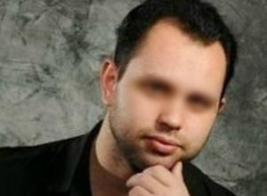 «Маг» выманил у пенсионеров из Таганрога 245 тысяч рублей за поиски пропавшей дочери