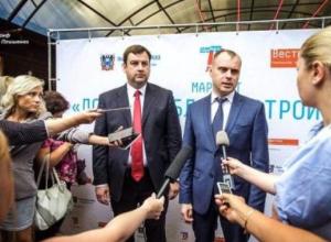 Андрей Майер оценил активность жителей Таганрога на высшем уровне