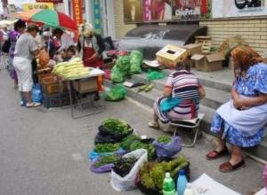 Муниципальная инспекция «выживает» нелегальных торговцев из города