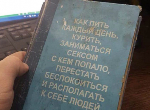 Интересный «раритет о наболевшем»  обнаружили в Таганроге