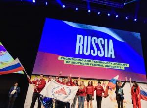 Таганрогская команда заняла второе место на чемпионате Enactus Russia