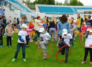 Городской фестиваль детского спорта пройдет в Таганроге