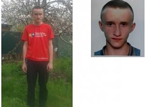 Разыскивается подросток в Таганроге