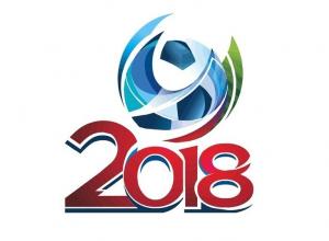 1 июня в Москве состоялась торжественная церемония  по набору волонтеров на Чемпионат мира по футболу FIFA 2018