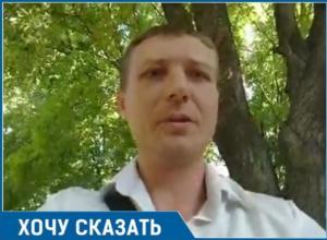 Активный помощник депутата Андрей Кудрявцев обратился к таганрожцам по поводу детской площадки