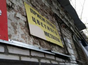 Ушлый стажер ограбил будущее место работы на 200 тысяч рублей в Таганроге