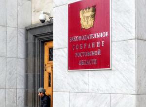 В Таганроге партийные перебежчики готовы бороться за власть