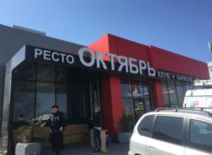 В Таганроге  в пожаре ресто клуб «Октябрь» не пострадал