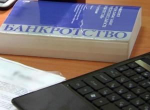 Таганрогскую УК «Мой Дом»  суд лишил лицензии