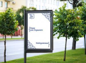 Дизайнер из Таганрога показал свой взгляд на логотип города