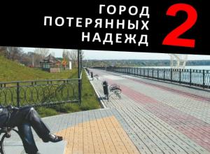 Свалка Таганрога стала лакомым куском для  некоторых чиновников Ростовской области