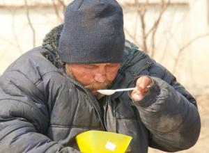 В Таганроге постояльцы ночлежки будут накормлены  фирмой «Юность»