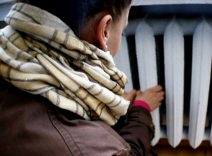 Долгожданное тепло в квартиры жителей Таганрога придет в «счастливую» пятницу 13-го