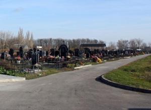 На таганрогском кладбище почти не осталось мест для захоронений