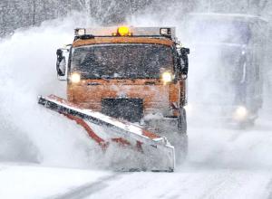 Пересчитать и починить городскую зимнюю технику решили в Таганроге