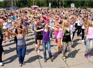 Власти Таганрога подготовили для молодежи обширную праздничную программу