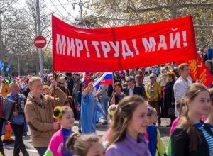 Первомайская демонстрация перекроет проезд по центральной улице Таганрога