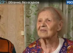 Адвокатом, обманувшим  в Таганроге пенсионерку - ветерана войны, занялся Следственный комитет