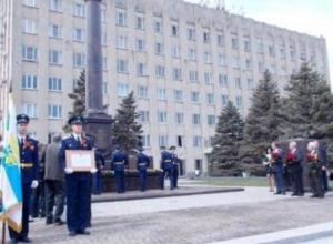 Таганрог занял пятую строчку в рейтинге самых посещаемых городов воинской славы