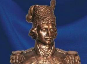 В память об  атамане Платове казаки Таганрога  проведут мероприятия