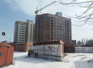 Застройщика жилого комплекса «Дельфин»  ограничил в работе суд  в Таганроге