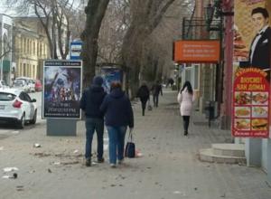 Деловое предложение сделал таганрожец - объявить Таганрог городом-музеем визуального мусора