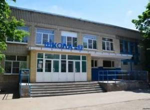 В Таганроге проведут 28-е экологические чтения
