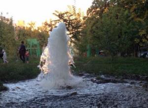 В Таганроге забил коммунальный гейзер