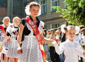 В школах Таганрога  готовятся к «Последнему звонку»
