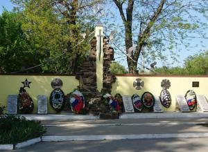 В Таганроге к «Черному тюльпану» 9 мая возложат цветы