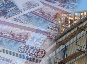 В Таганроге массово подняли цены за «капитальный ремонт»