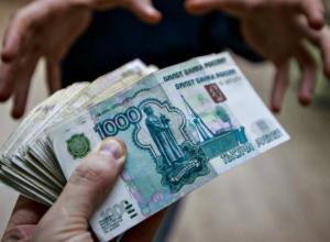 Экс-начальника железнодорожной станции в Таганроге обвинили в коммерческом подкупе