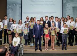Одиннадцать лучших спортсменов года назвали в Таганроге